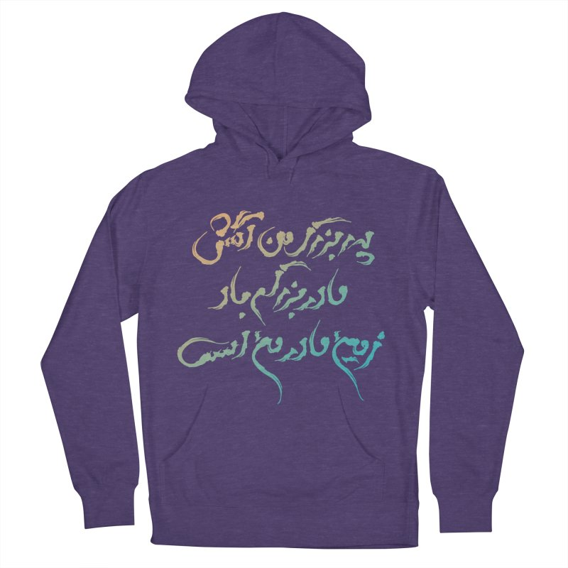 Mother Earth Women's French Terry Pullover Hoody by ONEELL