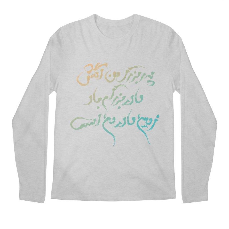 Mother Earth Men's Longsleeve T-Shirt by ONEELL