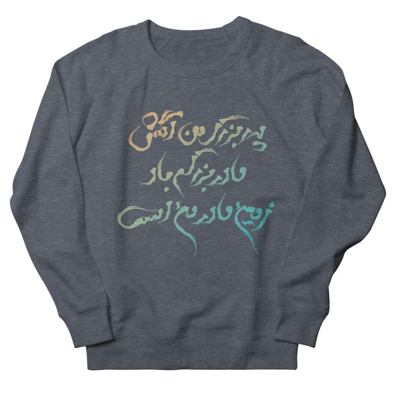 Mother Earth Men's Sweatshirt by ONEELL
