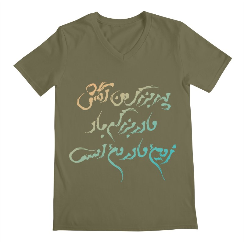Mother Earth Men's V-Neck by ONEELL