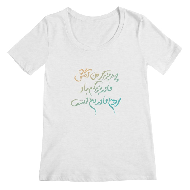Mother Earth Women's Regular Scoop Neck by ONEELL