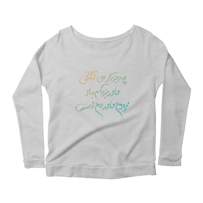 Mother Earth Women's Longsleeve Scoopneck  by ONEELL