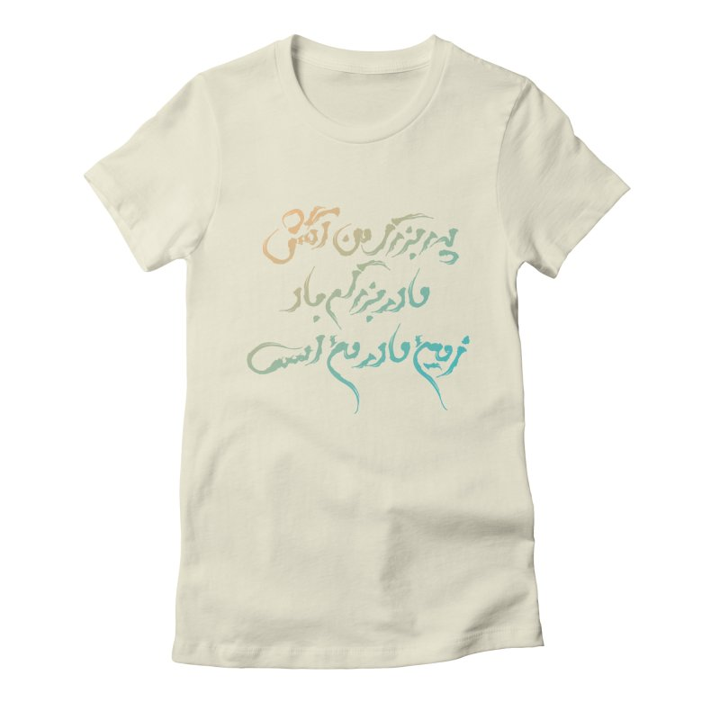 Mother Earth Women's Fitted T-Shirt by ONEELL