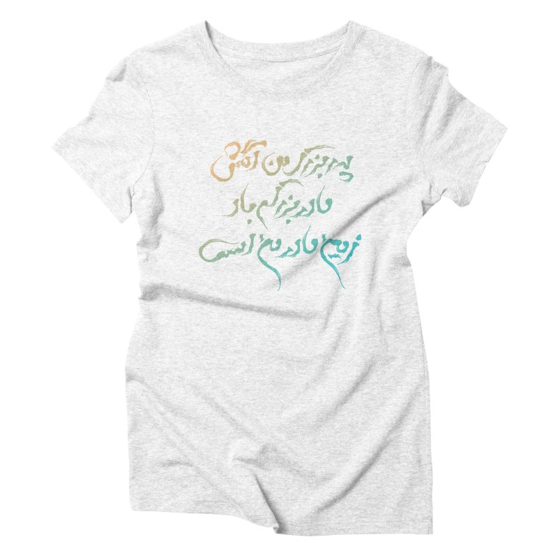 Mother Earth Women's Triblend T-shirt by ONEELL