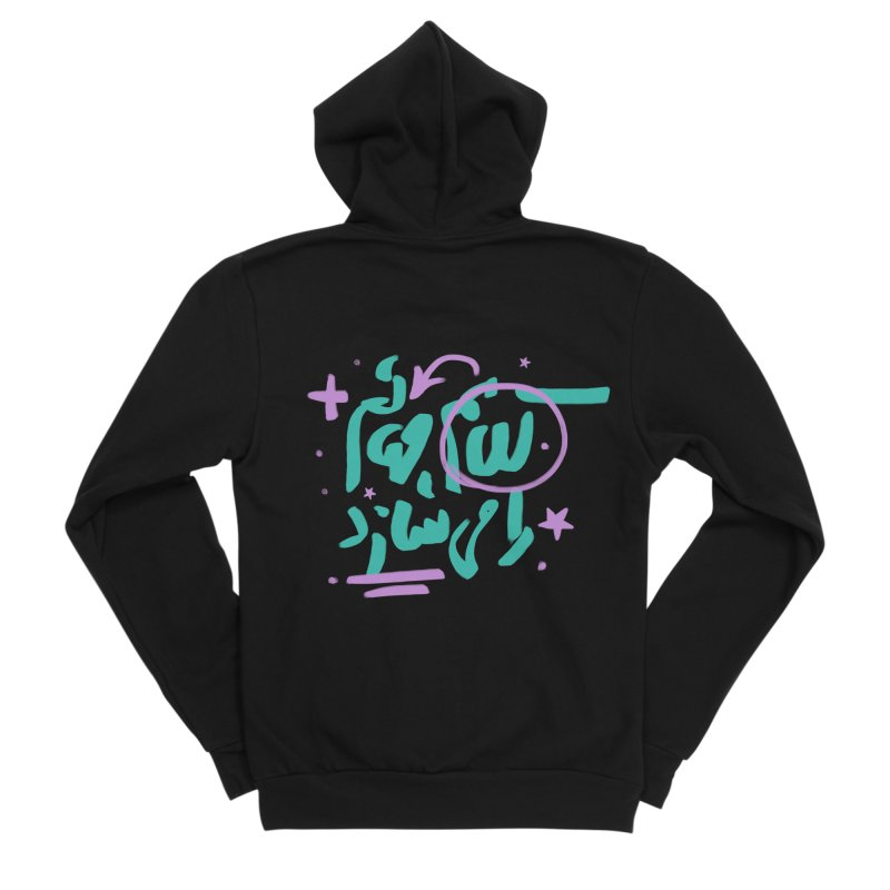 My Word Creates My World Women's Sponge Fleece Zip-Up Hoody by ONEELL