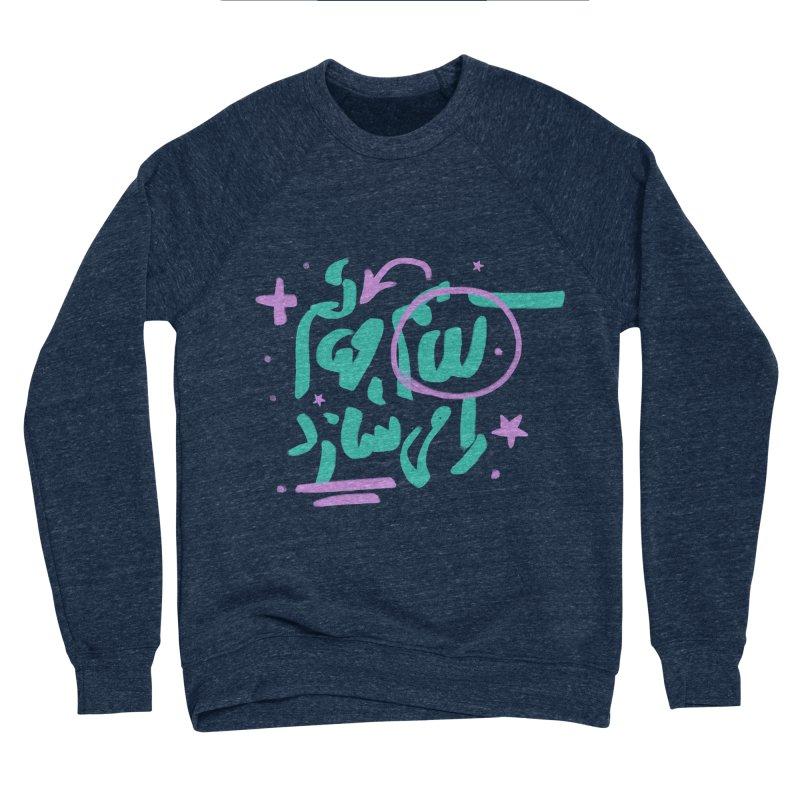 My Word Creates My World Men's Sponge Fleece Sweatshirt by ONEELL