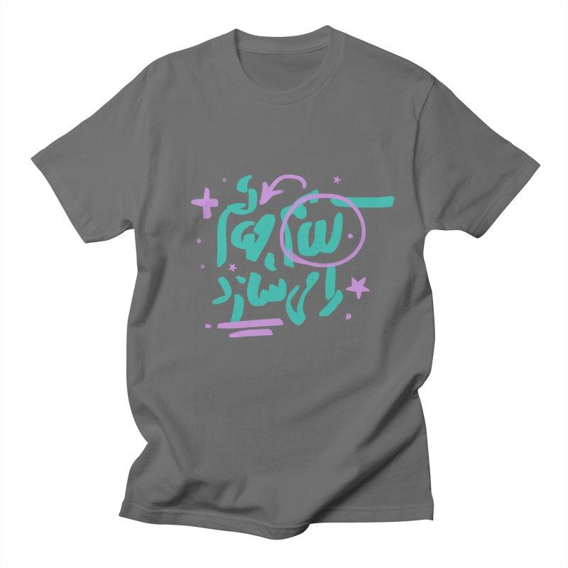 My Word Creates My World Men's Regular T-Shirt by ONEELL