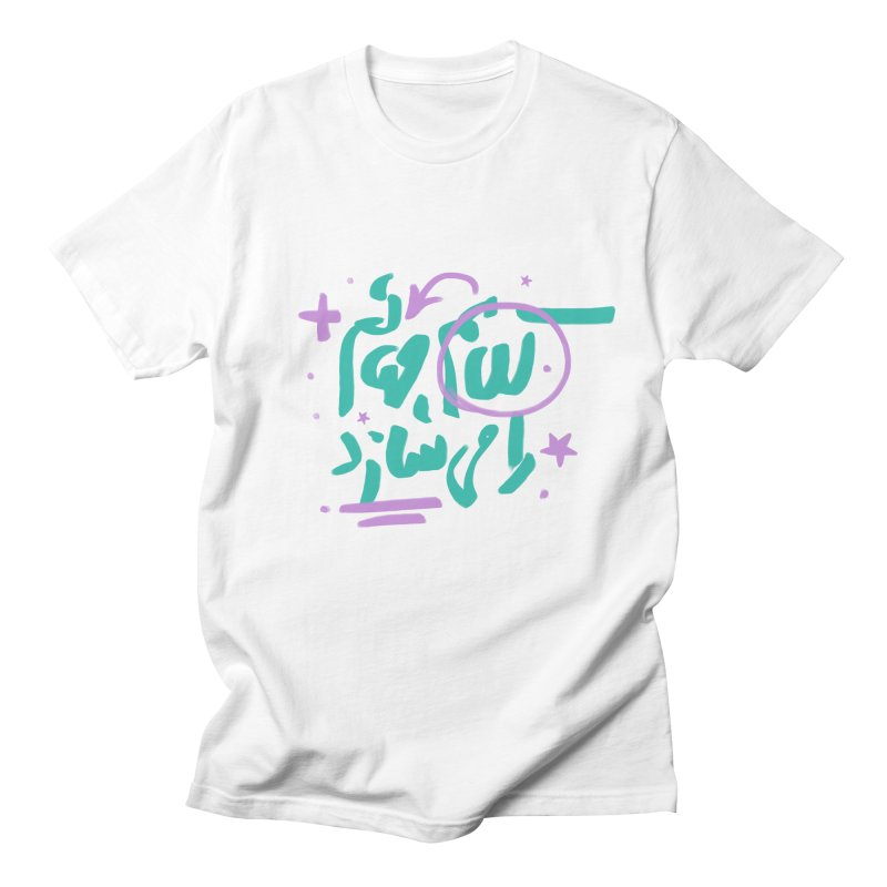 My Word Creates My World Women's Regular Unisex T-Shirt by ONEELL