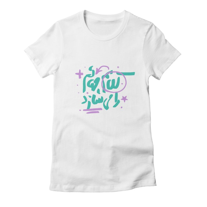 My Word Creates My World Women's Fitted T-Shirt by ONEELL