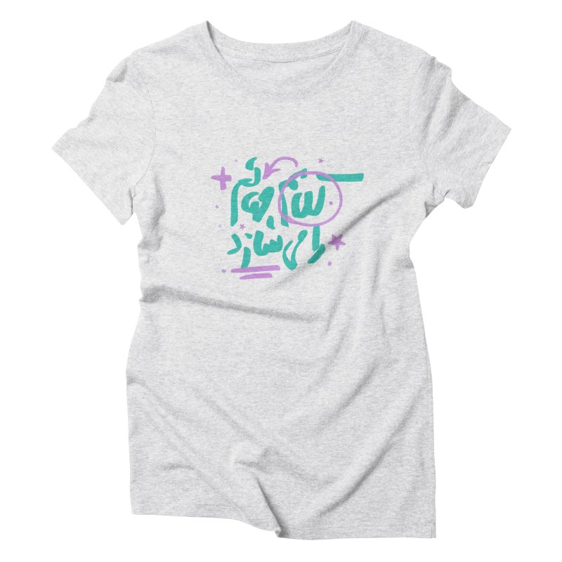 My Word Creates My World Women's Triblend T-Shirt by ONEELL