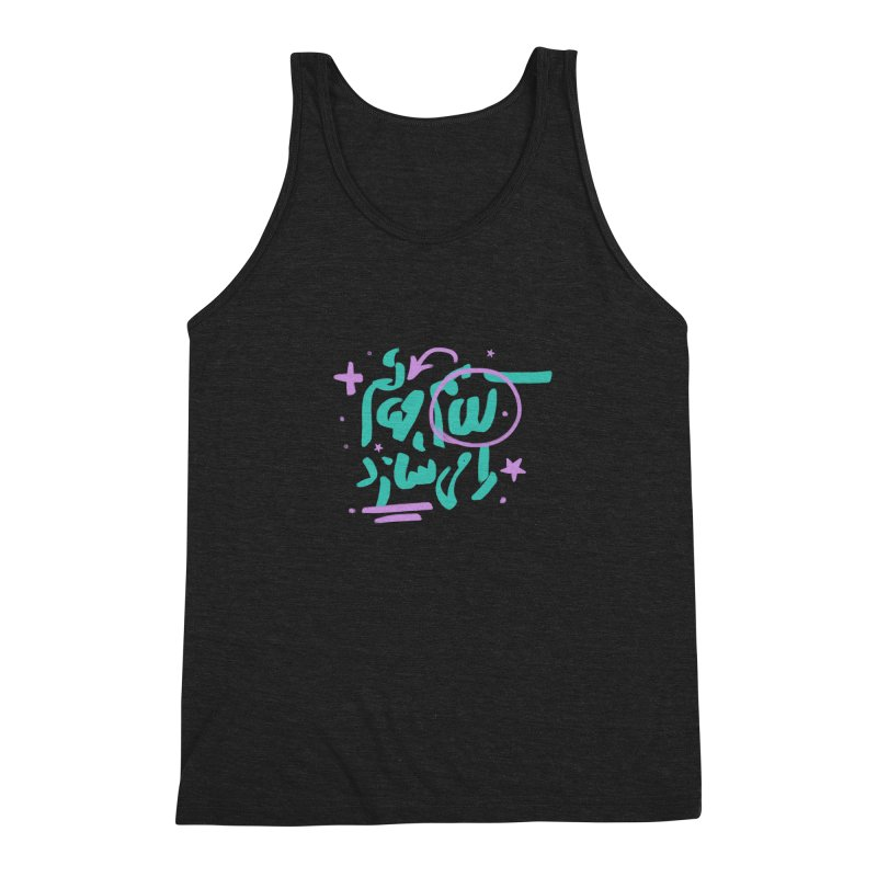 My Word Creates My World Men's Triblend Tank by ONEELL