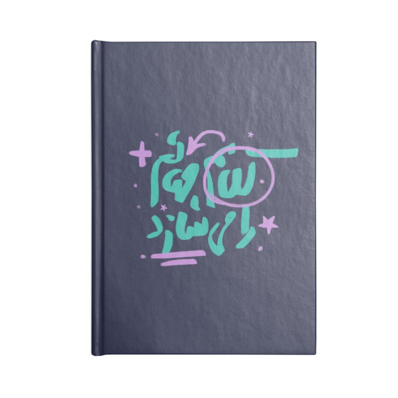 My Word Creates My World Accessories Notebook by ONEELL