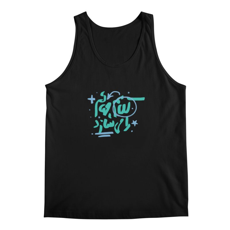 My Word Creates My World Men's Regular Tank by ONEELL