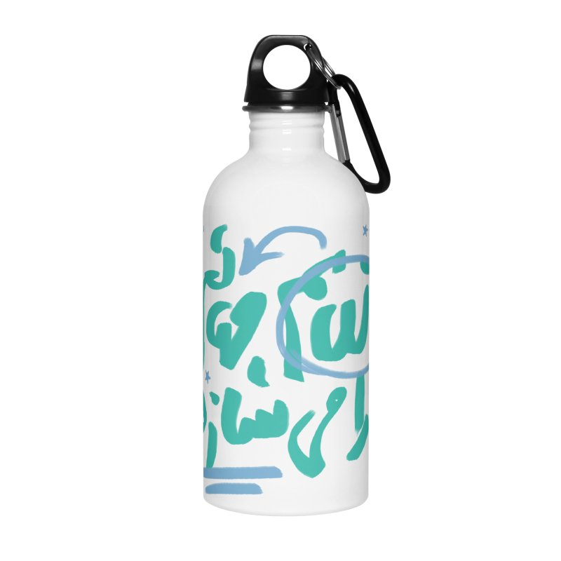 My Word Creates My World Accessories Water Bottle by ONEELL