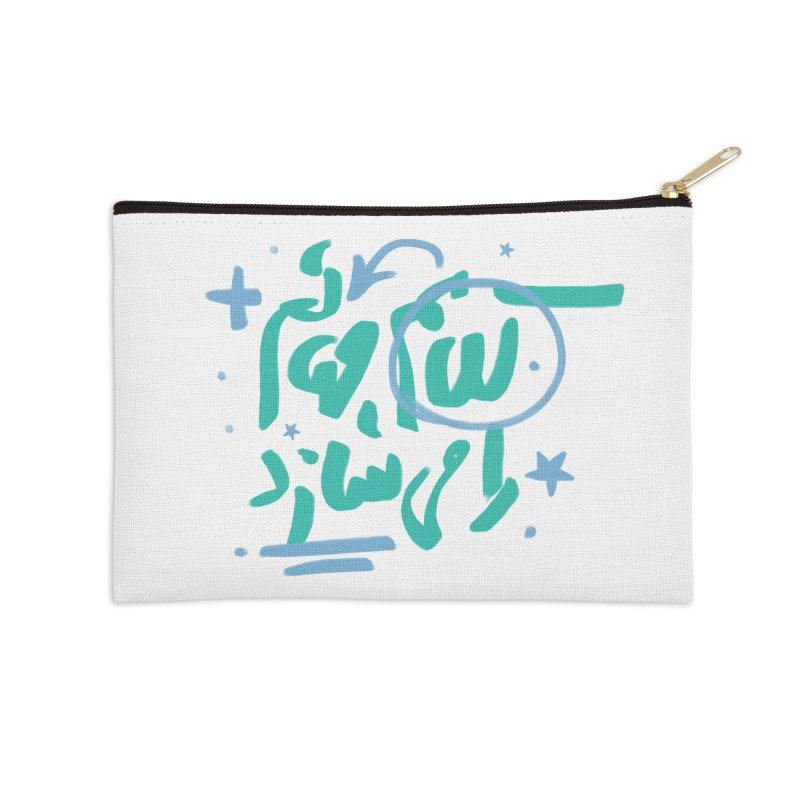 My Word Creates My World Accessories Zip Pouch by ONEELL