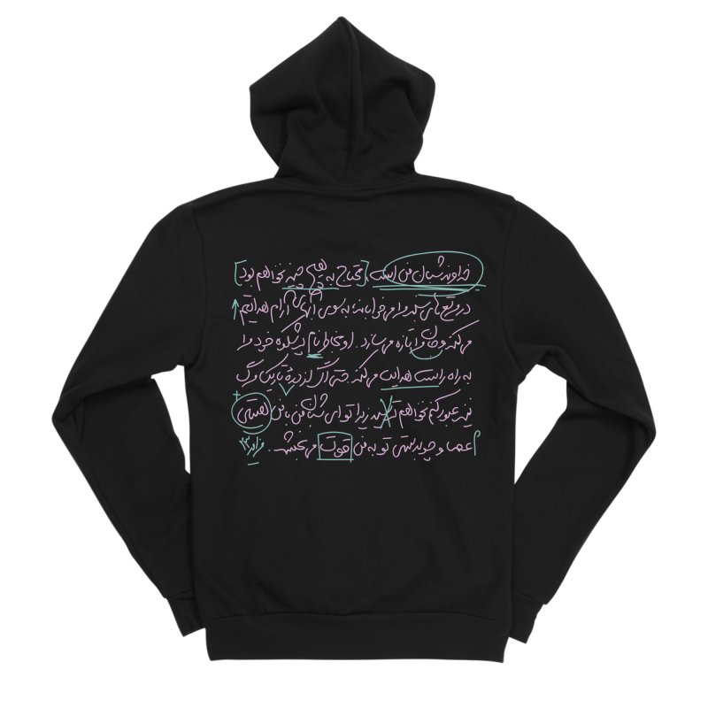 My Lord is my Shepherd Women's Sponge Fleece Zip-Up Hoody by ONEELL