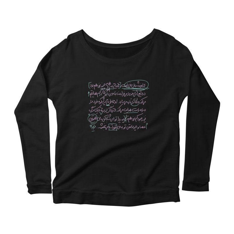 My Lord is my Shepherd Women's Scoop Neck Longsleeve T-Shirt by ONEELL