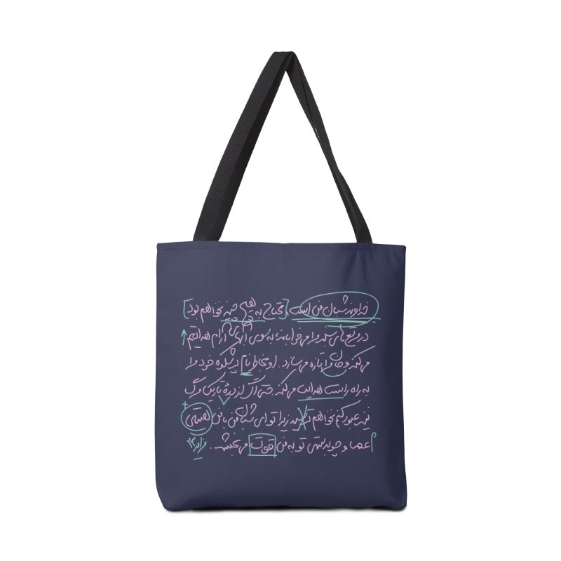 My Lord is my Shepherd Accessories Bag by ONEELL