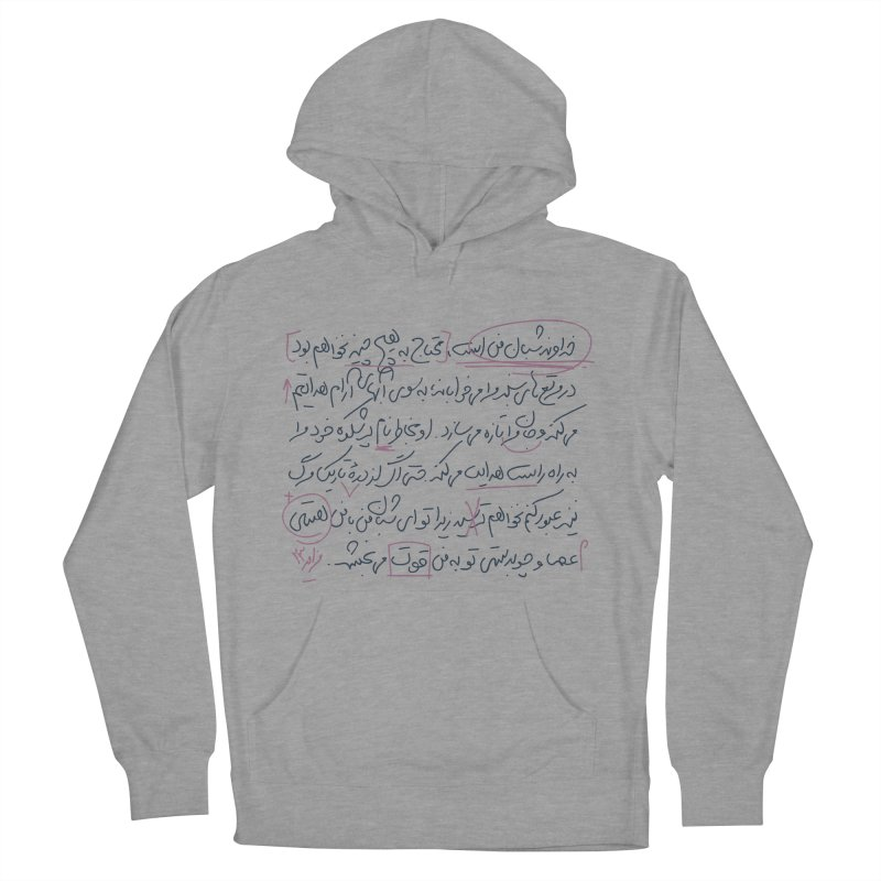 My Lord is my Shepherd Men's French Terry Pullover Hoody by ONEELL
