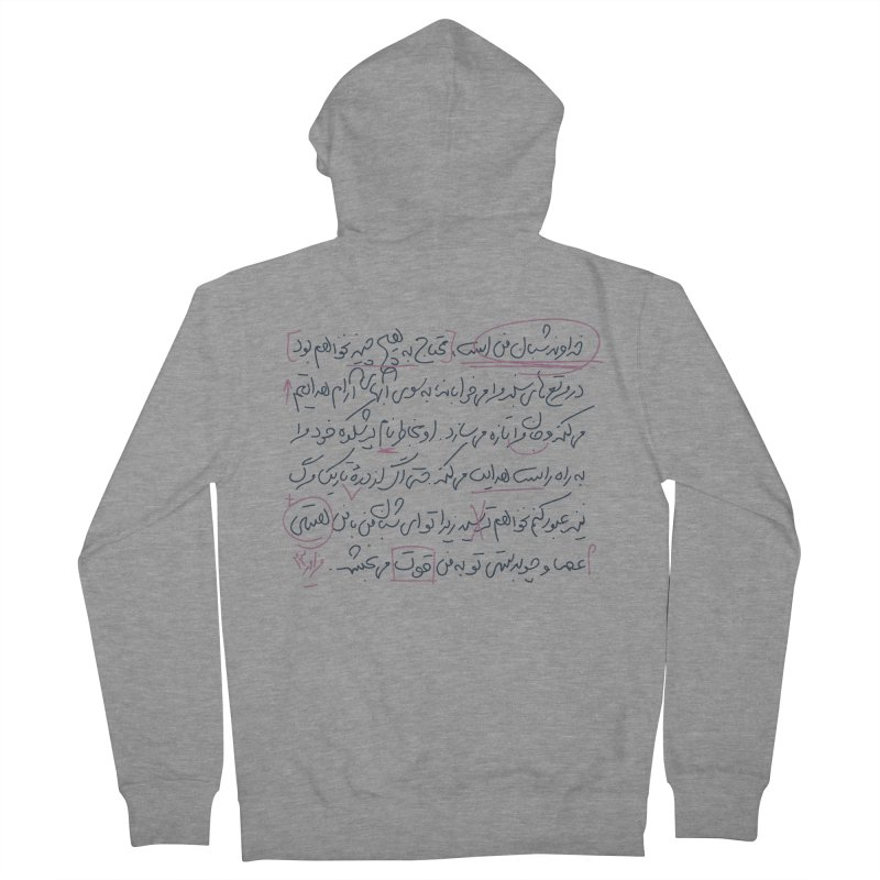 My Lord is my Shepherd Men's French Terry Zip-Up Hoody by ONEELL