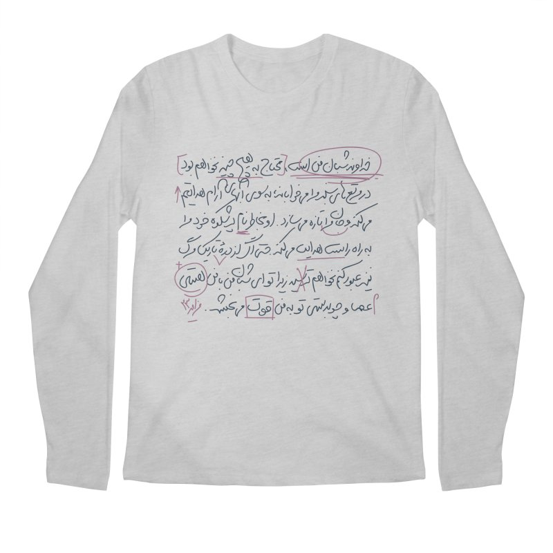 My Lord is my Shepherd Men's Regular Longsleeve T-Shirt by ONEELL