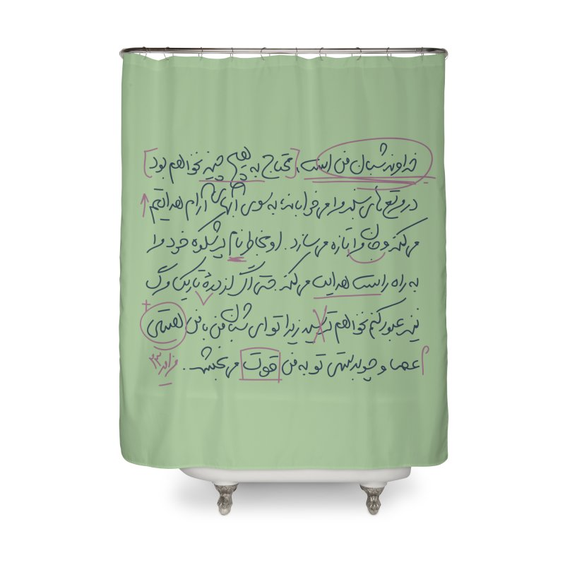 My Lord is my Shepherd Home Shower Curtain by ONEELL