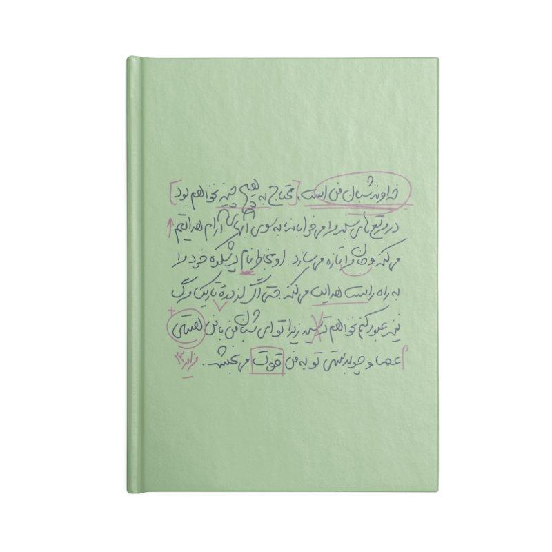My Lord is my Shepherd Accessories Blank Journal Notebook by ONEELL