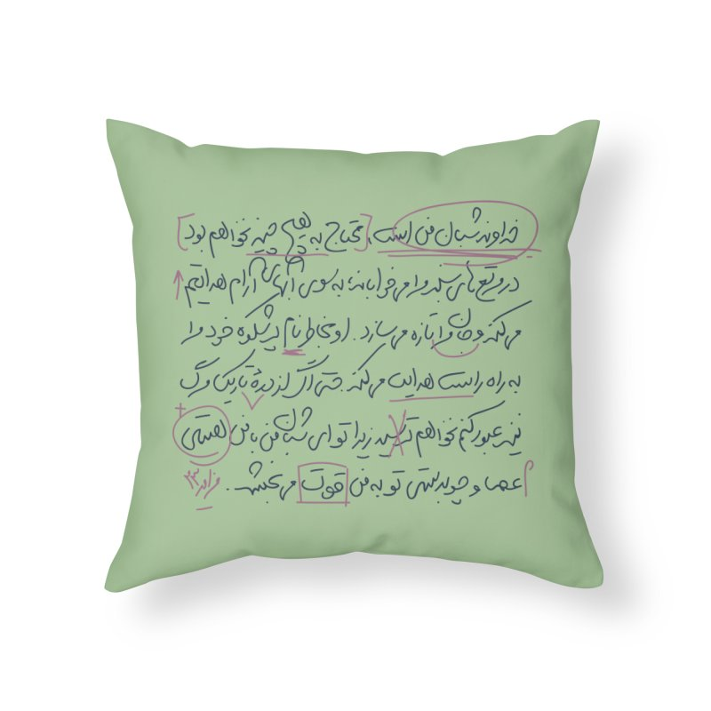 My Lord is my Shepherd Home Throw Pillow by ONEELL