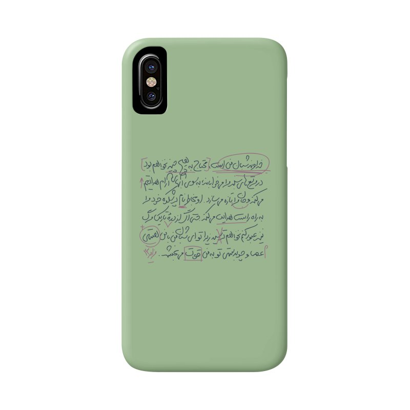 My Lord is my Shepherd Accessories Phone Case by ONEELL
