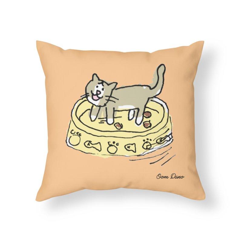 Spinner Spinner Home Throw Pillow by Oom Dano's Winkeltje