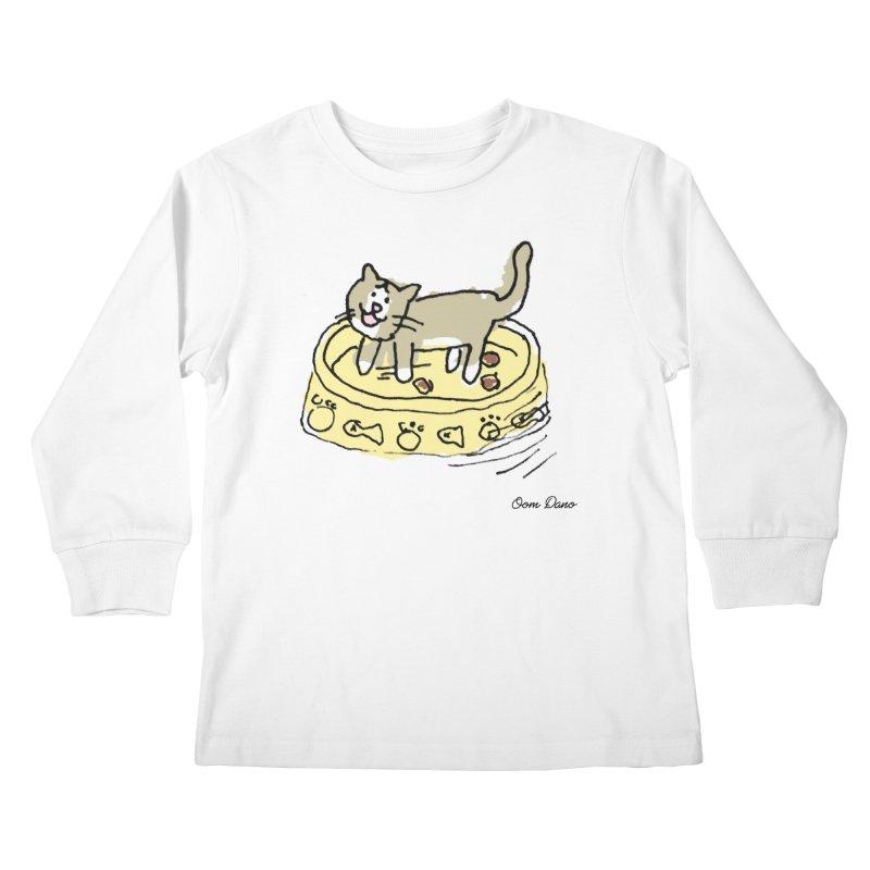 Spinner Spinner Kids Longsleeve T-Shirt by Oom Dano's Winkeltje