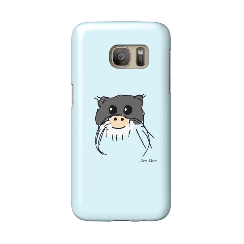 Aap Accessories Phone Case by Oom Dano's Winkeltje