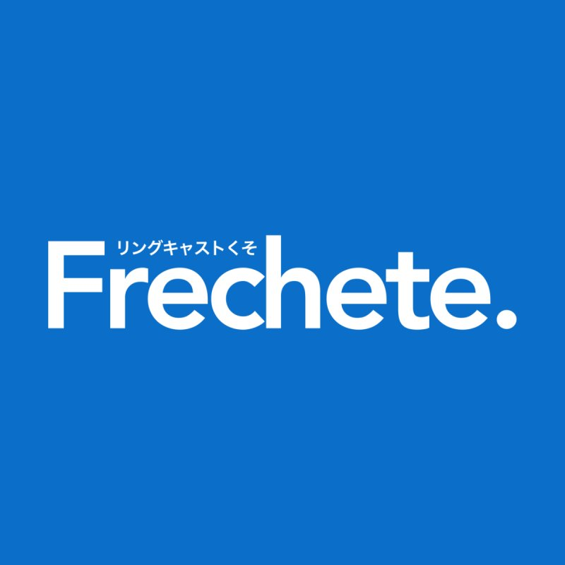 Frechete - white by Outcast - Le magliette!