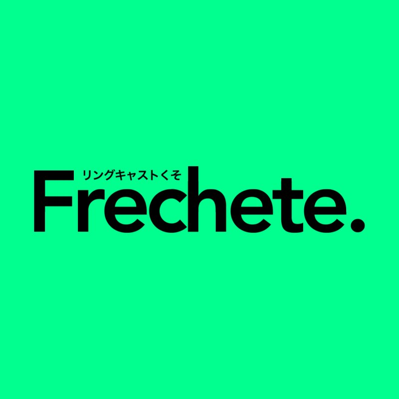 Frechete - black by Outcast - Le magliette!