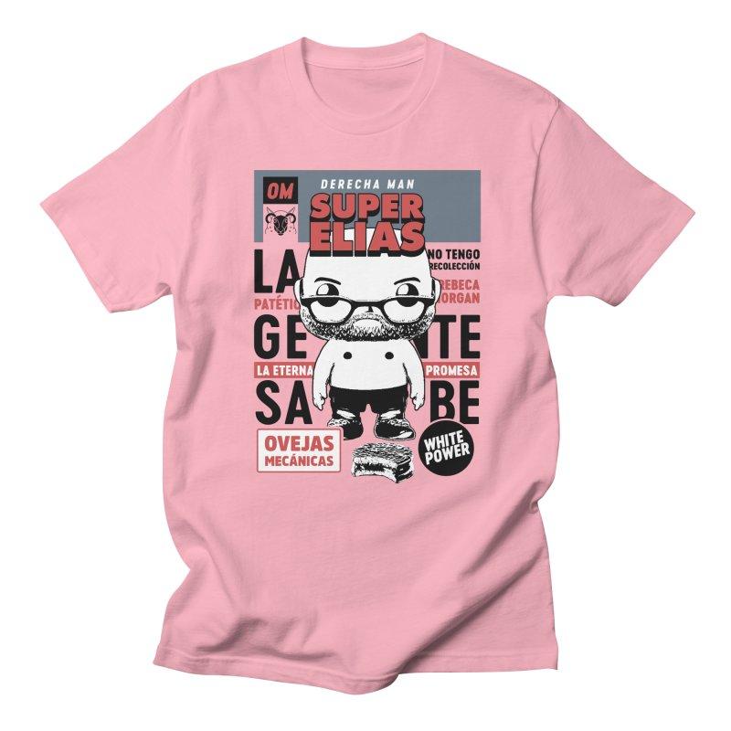 Elías Pop! Giacaman Women's Regular Unisex T-Shirt by El Esquiladero