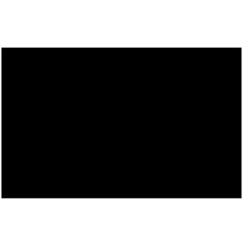 El Esquiladero Logo