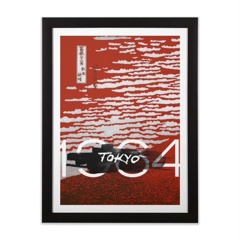 Tokyo Home Framed Fine Art Print by Pablo Zarate Inc. on Threadless