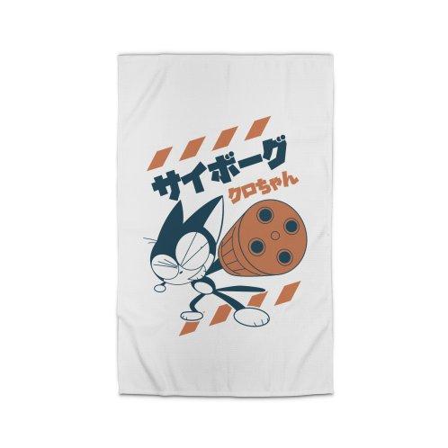 image for Cybercat kurochan