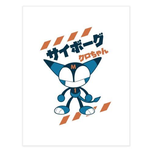 image for Mikun Cybercat kurochan