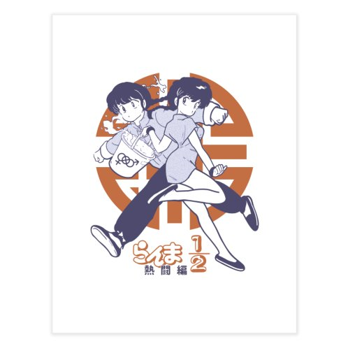 image for Ranma