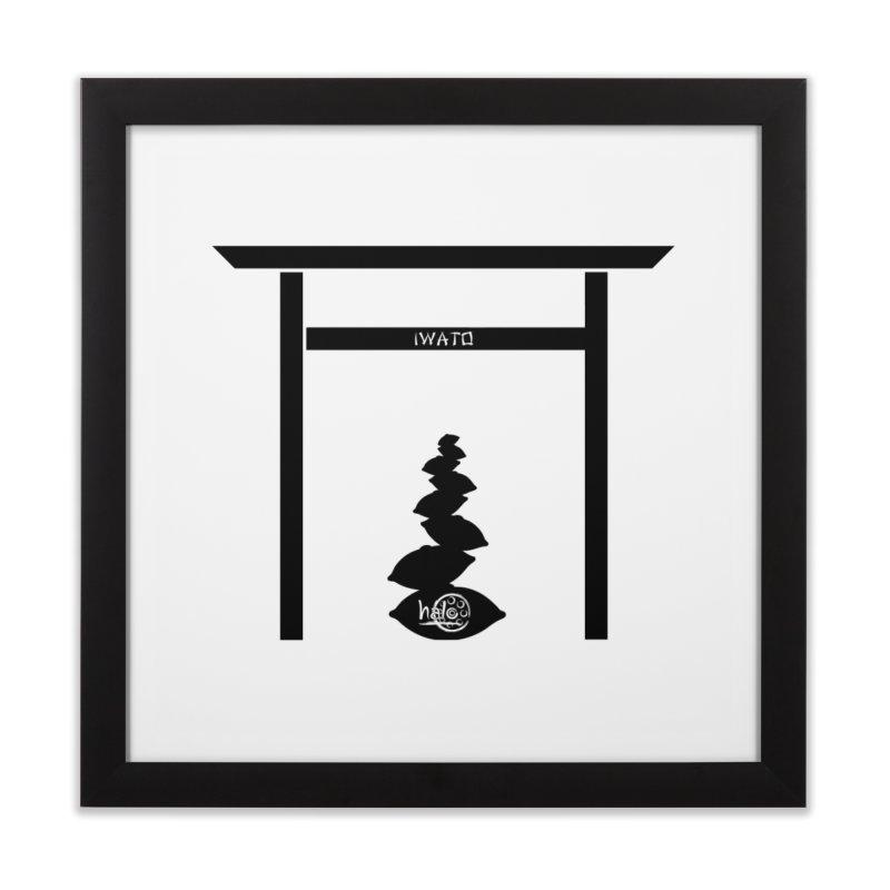 Iwato Rocks Home Framed Fine Art Print by Pantheon Steel Fan-Art Store