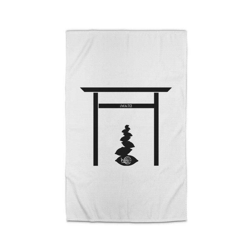 Iwato Rocks Home Rug by Pantheon Steel Fan-Art Store