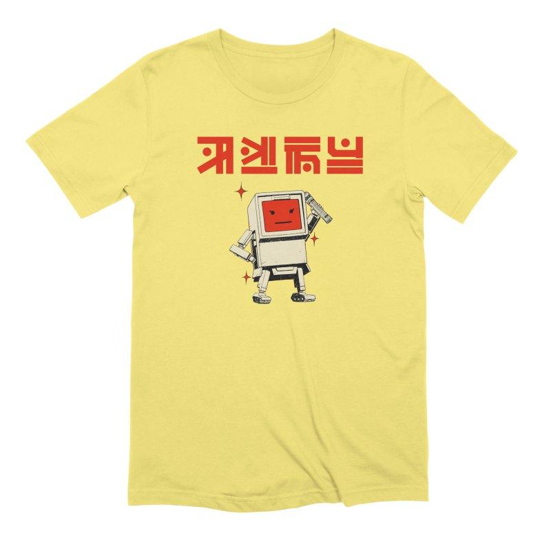 Dash Dash Dot Men's Extra Soft T-Shirt by Paper Girls Shop
