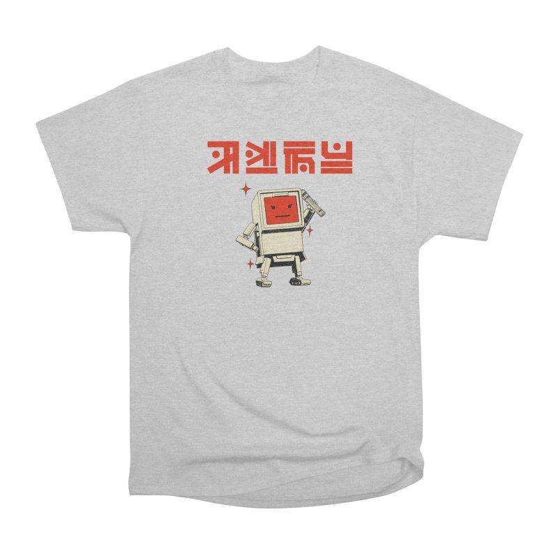Dash Dash Dot Men's Heavyweight T-Shirt by Paper Girls Shop