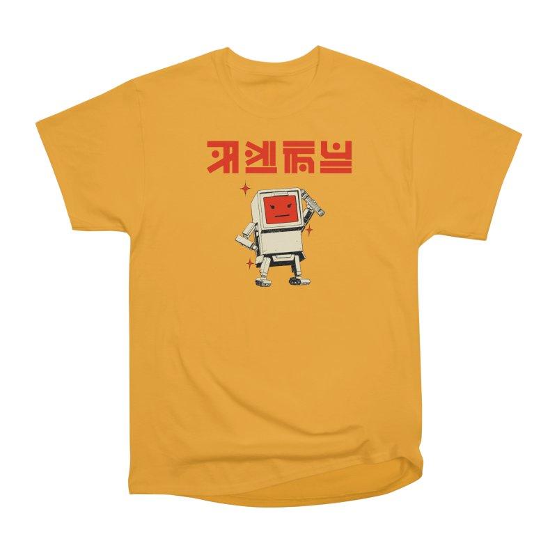 Dash Dash Dot Women's Heavyweight Unisex T-Shirt by Paper Girls Shop