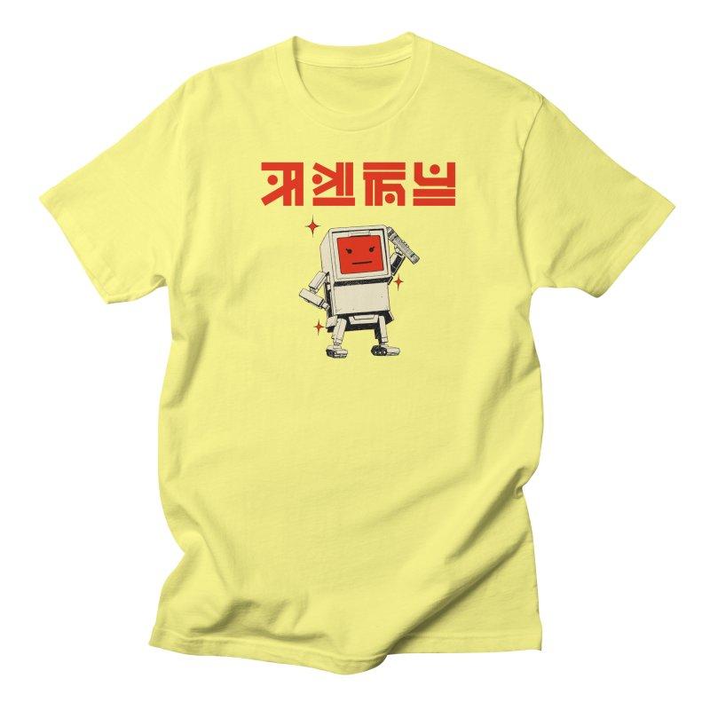 Dash Dash Dot Women's Regular Unisex T-Shirt by Paper Girls Shop