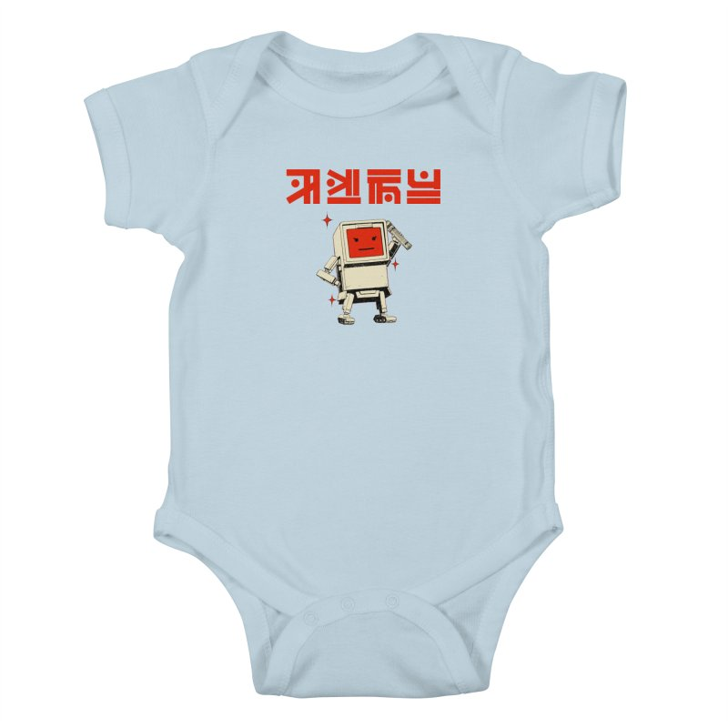 Dash Dash Dot Kids Baby Bodysuit by Paper Girls Shop