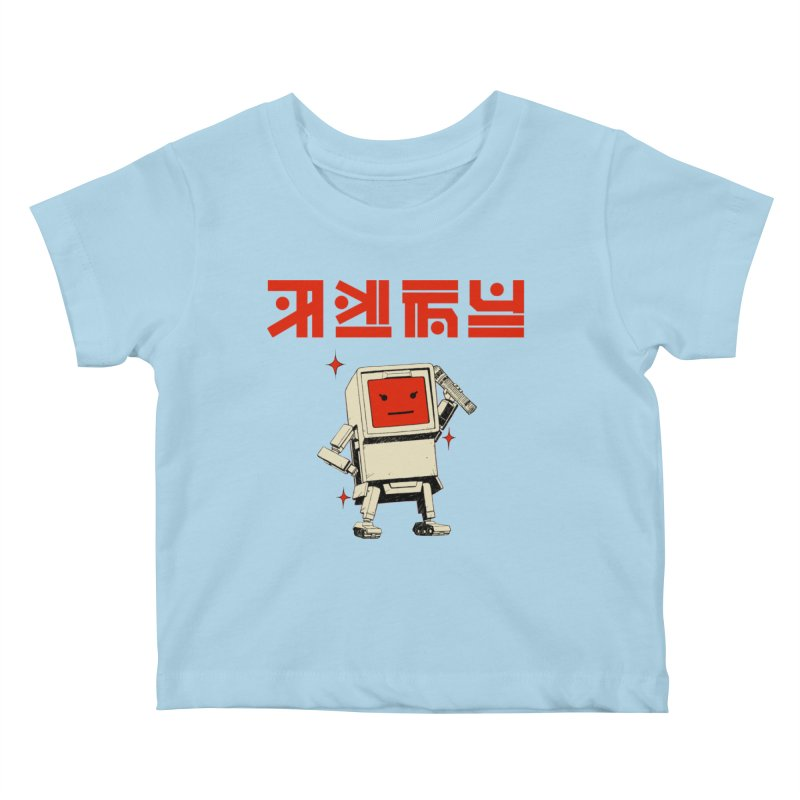 Dash Dash Dot Kids Baby T-Shirt by Paper Girls Shop