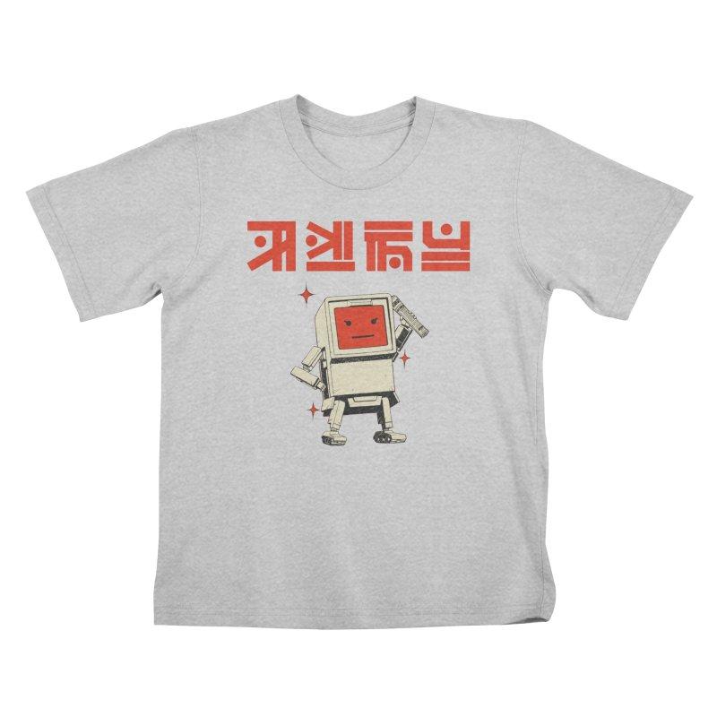 Dash Dash Dot Kids T-Shirt by Paper Girls Shop