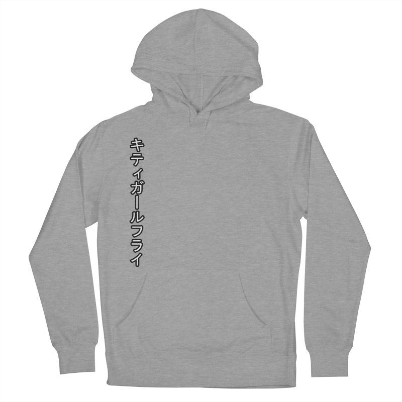 Kitty Girl Fly Women's Pullover Hoody by [parallax visions]